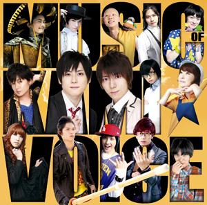 MUSIC OF 神☆ヴォイス